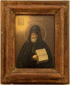 [Russian icon]. Saint Mitropolit. 19th century. 24,5x29 cm.