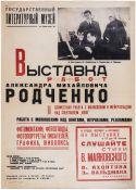 [Rodchenko, A. One of 600 copies. Soviet art]. Poster of Aleksandr Rodchenko's Exhibition. Collabora