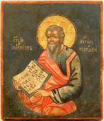 [Russian icon]. Saint Apostle and Evangelist Matthew. 19th century. 17,5x21 cm.