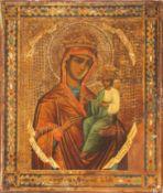 "[Russian icon]. Our Lady ""Sporuchniza greshnyh"". 19th century. 23x27 cm"