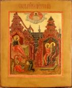 """Russian icon """"The Nativity of the Mother of God"""", 19th century, 36x29 cm."""