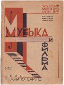 [Soviet art]. Erdman, G., Becce, D., Brav, L. Music and Movies. -  [Moscow], 1930. - 175, [1] pp.; 1