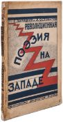 [USSR art. Constructivism]. Revolutionary poetry in the West / [Illustrated cover by K.V.]. - [Mosco