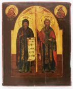 [Russian icon]. Saints Kirill and Mephodij. 19th century. 35x28 cm