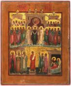 [Russian icon]. Intercession of the Virgin Mary. 18-19th century. 22x26 cm