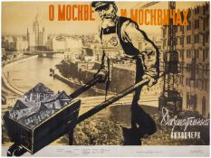 """[Soviet art]. Poster """"About Moscow and Moscow residents. Moscow, 1957. 102x135 cm."""