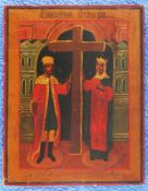 [Russian icon]. Saints Konstantin and Elena. 19th century. 17x22 cm