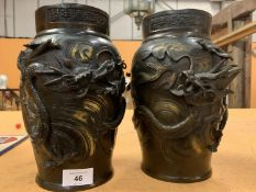 A PAIR OF ORIENTAL STYLE BRONZE VASES WITH DRAGON DESIGN