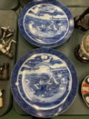 A PAIR OF JAPANESE HAND PAINTED BLUE AND WHITE MEIJI PERIOD HERON CRANE PLATES (38CM)