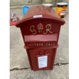 """POST BOX WITH KEY 2'5"""" HIGH 9"""" WIDE + VAT"""