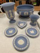 SEVEN PIECES OF WEDGWOOD BLUE AND WHITE JASPER WARE