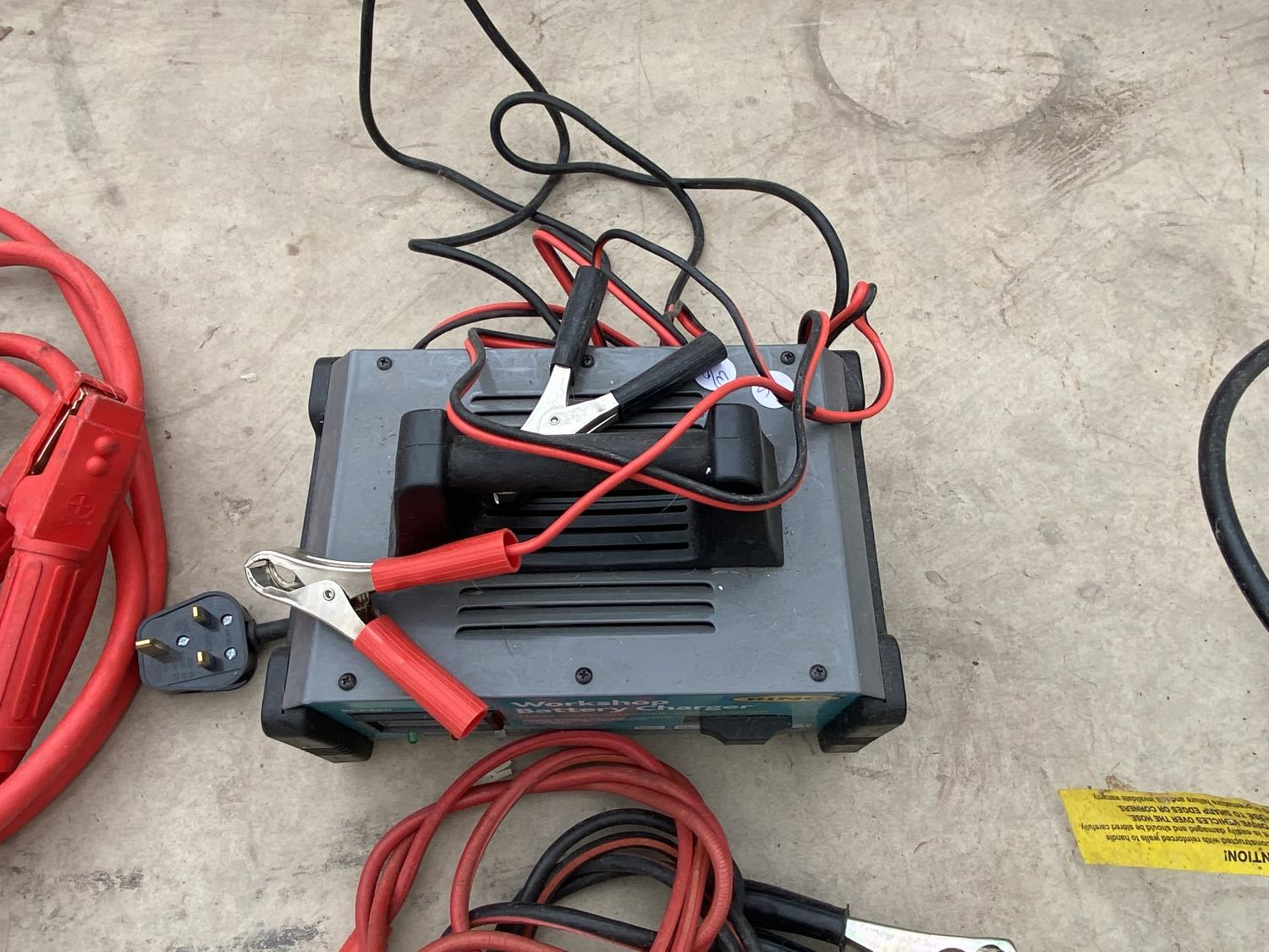 A BATTERY CHARGER, EXTENSION LEADS AND A SCREW BOX - Image 3 of 4