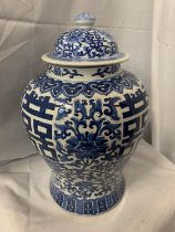A LARGE 19TH CENTURY CHINESE BLUE AND WHITE LIDDED TEMPLE JAR / VASE, LATER SEAL MARK TO BASE,