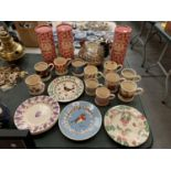 A COLLECTION OF EMMA BRIDGEWATER CERAMICS TO INCLUDE MUGS, PLATES AND DIFFUSERS