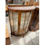 """A MID 20TH CENTURY SHINY WALNUT BOWFRONTED CHINA CABINET, ON CABRIOLE LEGS, 29"""" WIDE"""