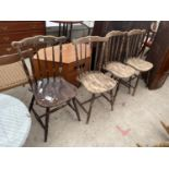 FOUR BEECH KITCHEN CHAIRS