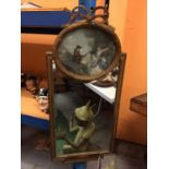 A GILT FRAMED MIRROR WITH AN INTEGRATED PICTURE HEIGHT 90CM