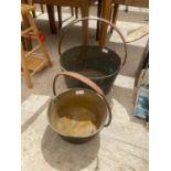 A LARGE BRASS JAM PAN AND A FURTHER SMALL BRASS JAM PAN
