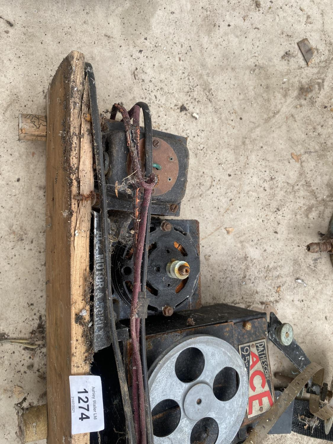 A VINTAGE MOTOR AND A VINTAGE PARAFIN HEATER - Image 4 of 4