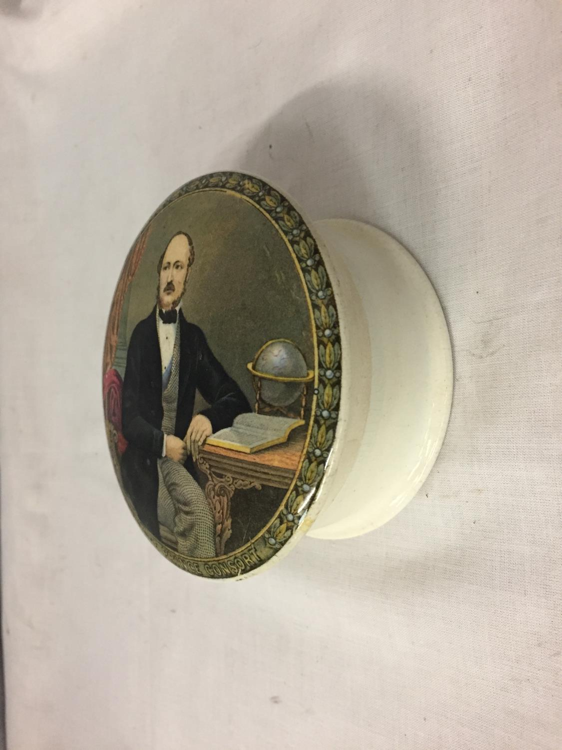 A PRATT WARE LIDDED POT 'THE LATE PRINCE CONSORT' (VICTORIA'S HUSBAND) - Image 2 of 5