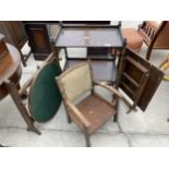 A 'REVERTABLE' PATENT CARD TABLE, FOLDING OCCASSION TABLE, OAK TEA TROLLEY AND LOW CHILDS CHAIR