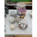 AN ASSORTMENT OF CERAMIC WARE TO INCLUDE GINGER JARS AND PLANTERS ETC