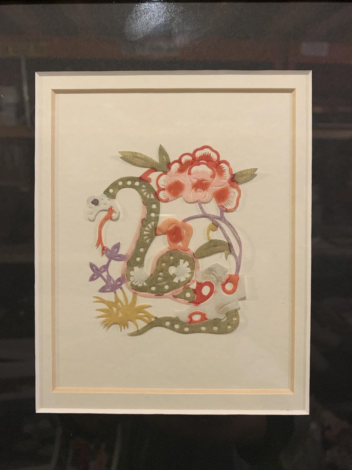 FIVE COLLAGE ORIENTAL STYLE INSPIRED FRAMED PIECES OF ART - Image 8 of 12
