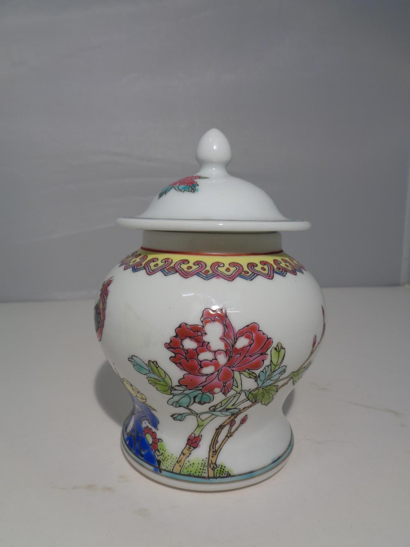 AN ORIENTAL GINGER JAR