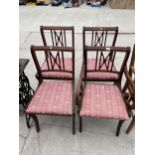 FOUR REPRODUCTION MAHOGANY DINING CHAIRS