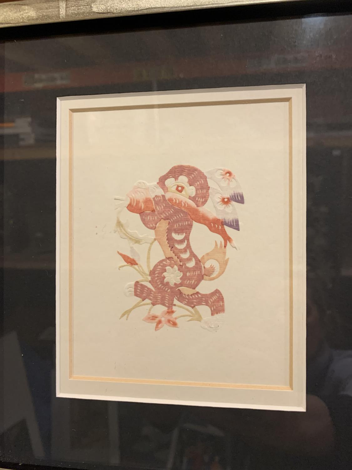 FIVE COLLAGE ORIENTAL STYLE INSPIRED FRAMED PIECES OF ART - Image 9 of 12