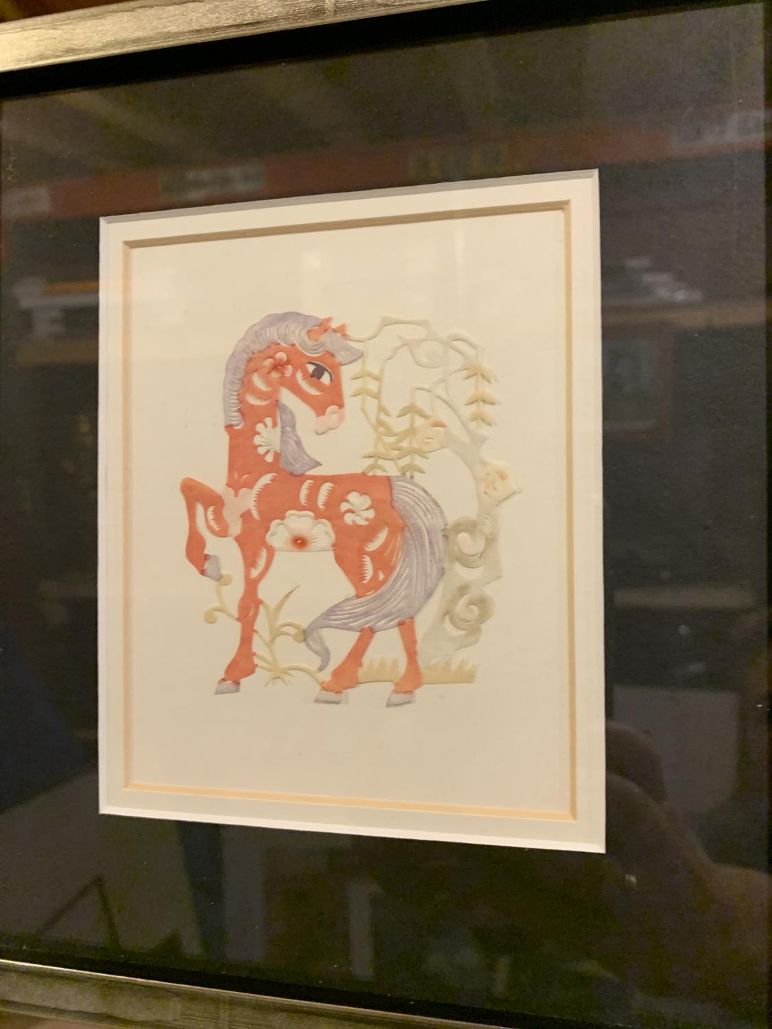 FIVE COLLAGE ORIENTAL STYLE INSPIRED FRAMED PIECES OF ART - Image 12 of 12