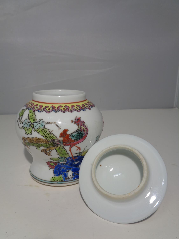AN ORIENTAL GINGER JAR - Image 6 of 8