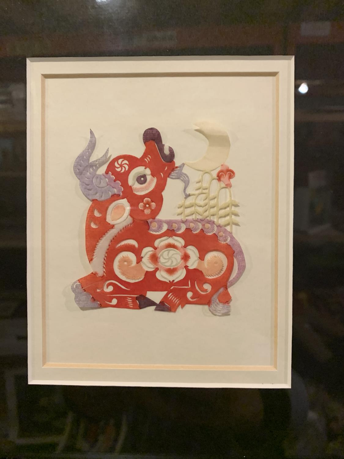 FIVE COLLAGE ORIENTAL STYLE INSPIRED FRAMED PIECES OF ART - Image 5 of 12