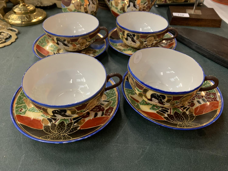 AN ORIENTAL SATSUMA TEA SET TO INCLUDE A TEAPOT, JUG, SUGAR BOWL AND FOUR CUPS AND SAUCERS - Image 3 of 3