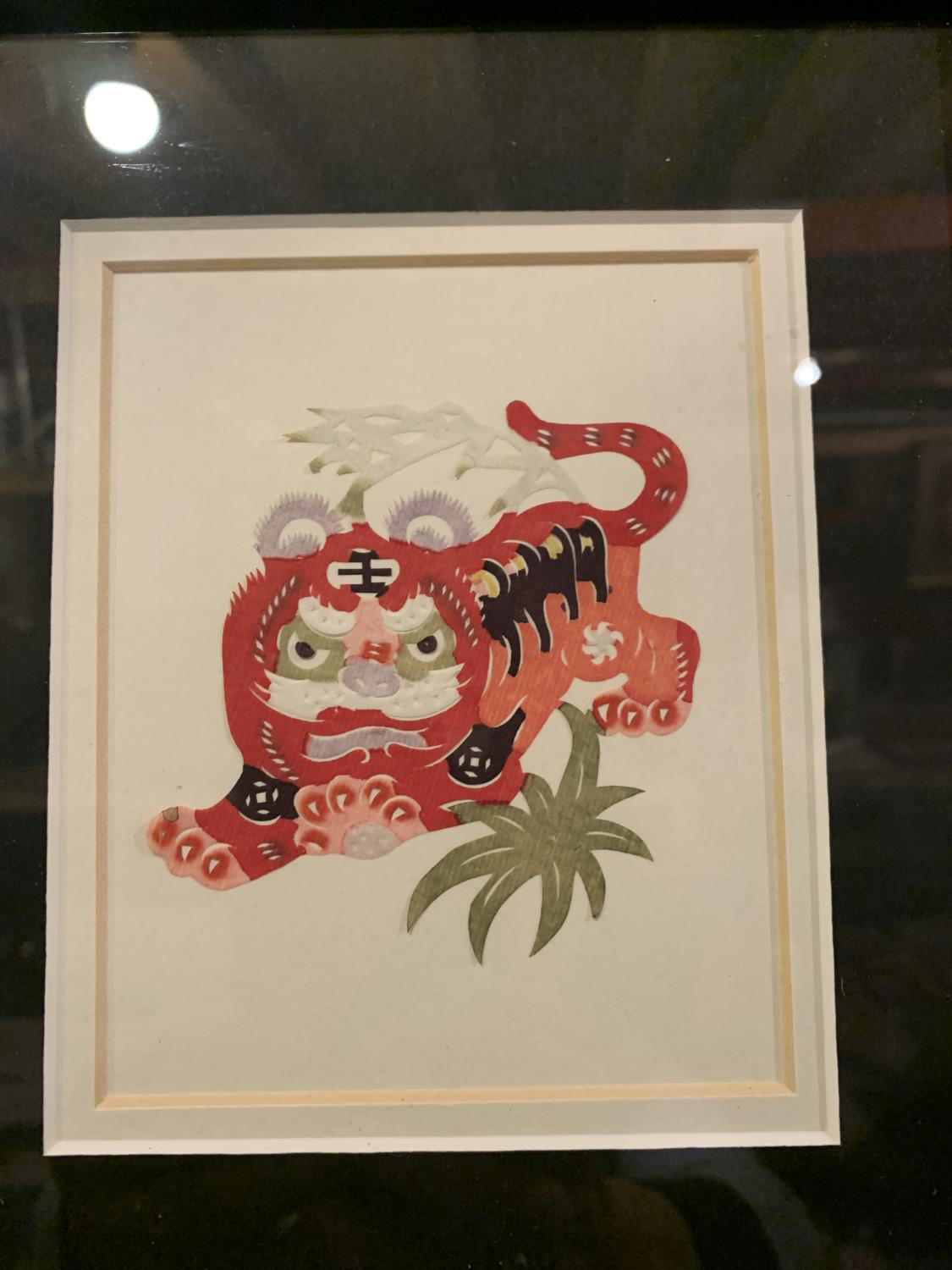FIVE COLLAGE ORIENTAL STYLE INSPIRED FRAMED PIECES OF ART - Image 4 of 12
