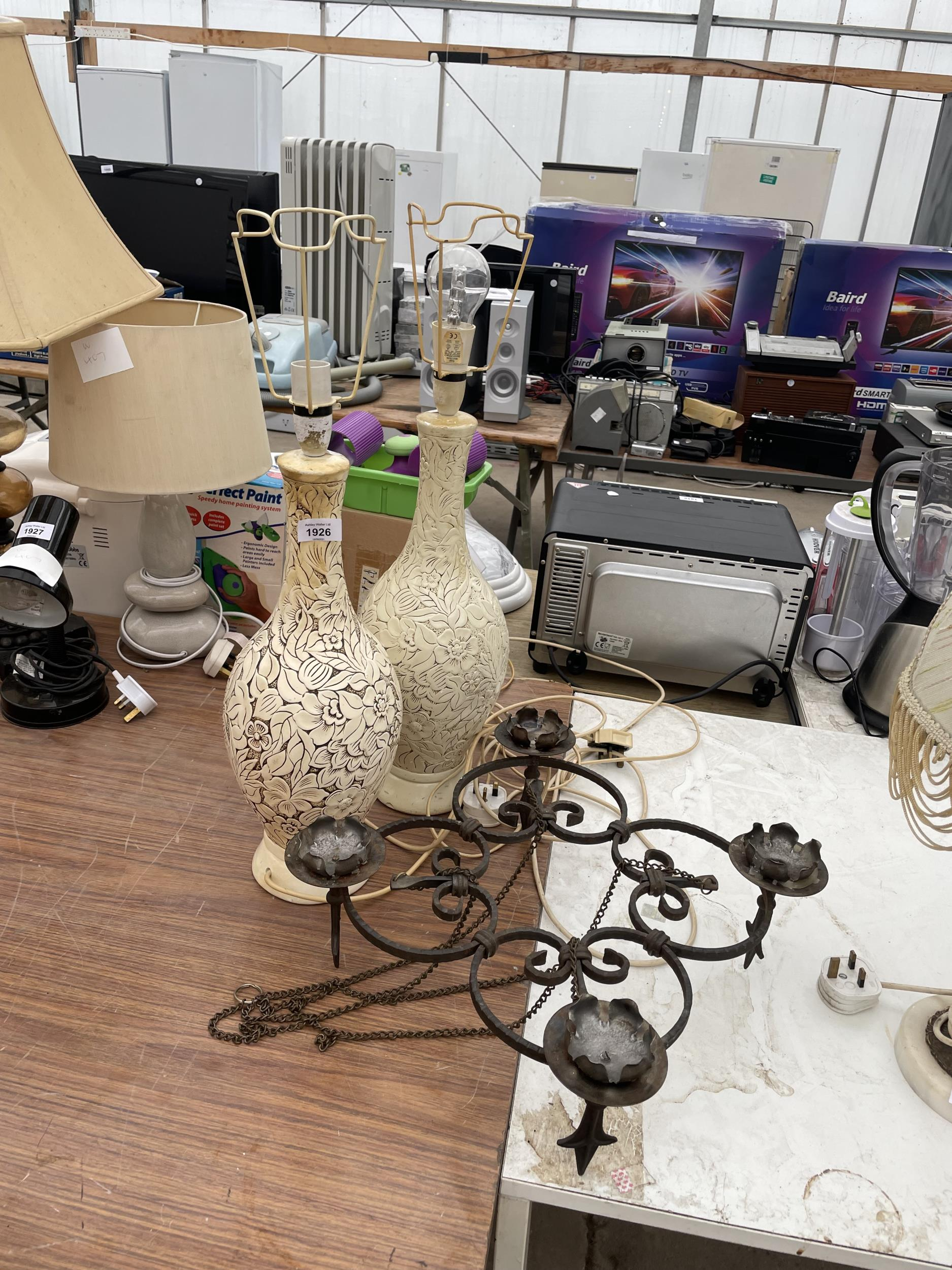 TWO DECORATIVE TABLE LAMPS AND A HANGING CANDLE HOLDER