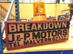A BREAKDOWN J & P MOTORS MALVERN ILLUMINATED LIGHT BOX SIGN