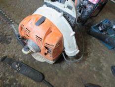 STIHL BR250 PETROL ENGINED BACKPACK BLOWER.