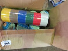 BOX CONTAINING 12 X SETS OF MIXED COLOUR DUCT TAPE.