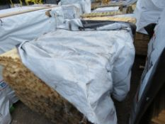 PACK OF UNTREATED TIMBER FENCE RAILS, 1.83M LENGTH X 45MMX 16MM WIDTH APPROX.