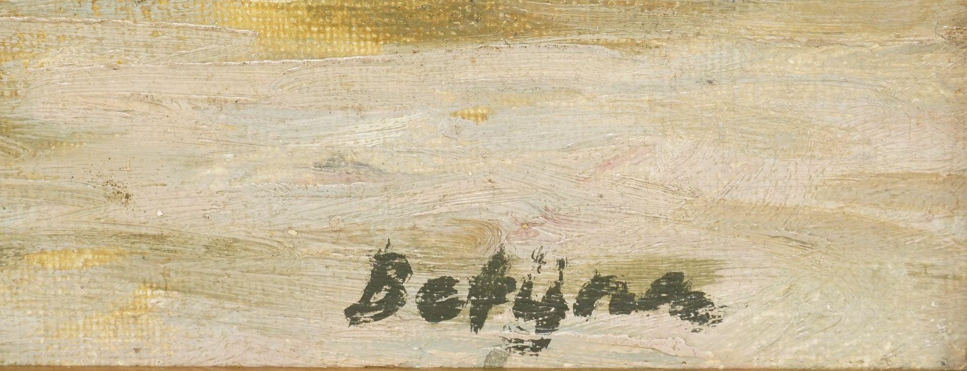 Paul Betyna, Teilansicht von Passau mit dem Dom - Bild 4 aus 4