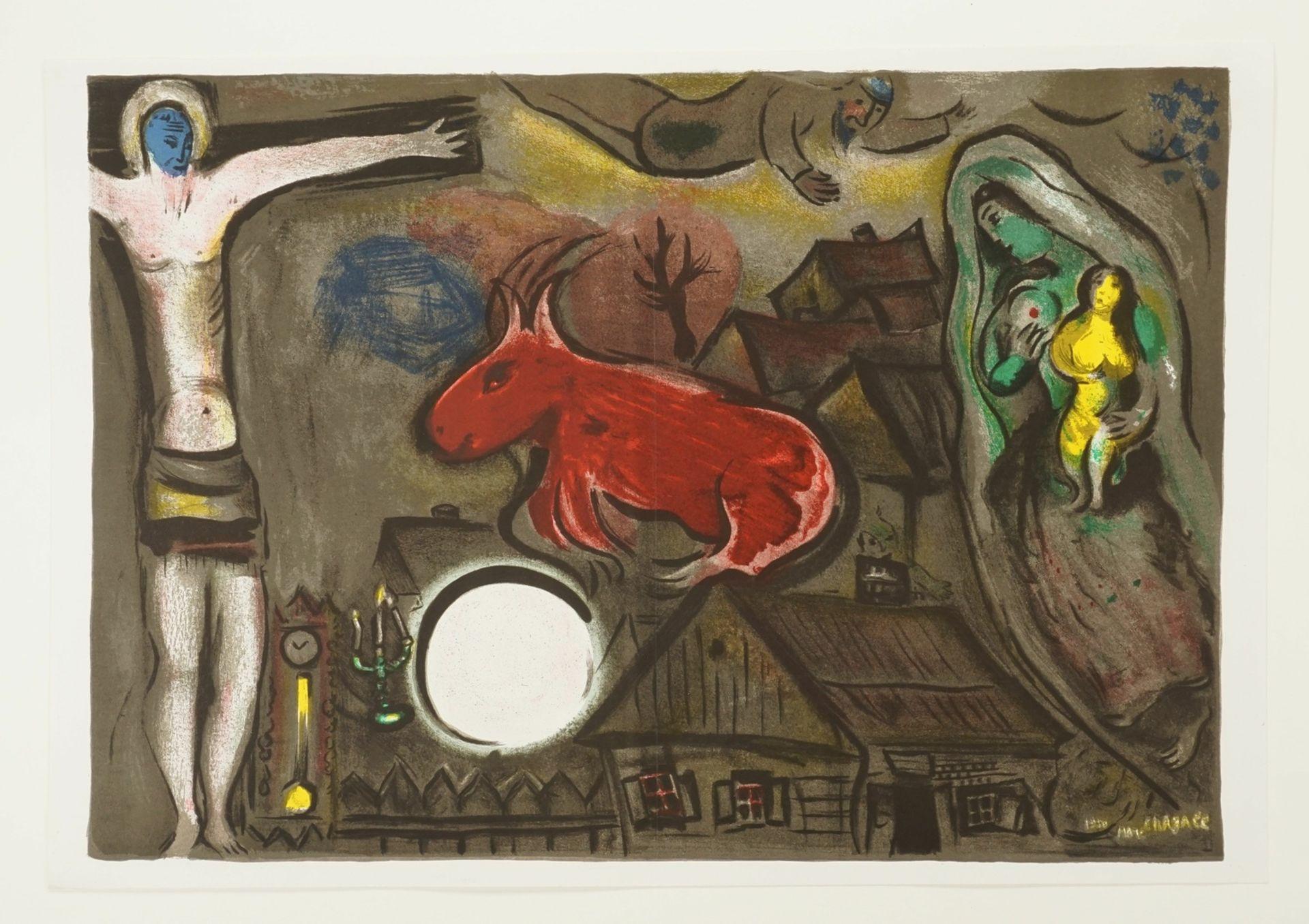 Marc Chagall, Vision mit roter Kuh - Bild 3 aus 5