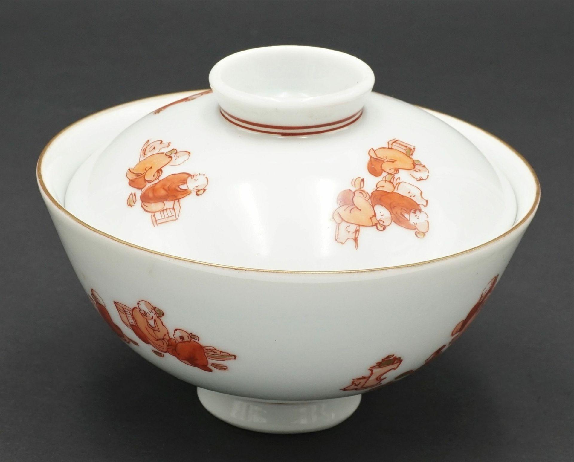 Konvolut aus verschieden asiatischen Trinkgefäßen - Bild 4 aus 7