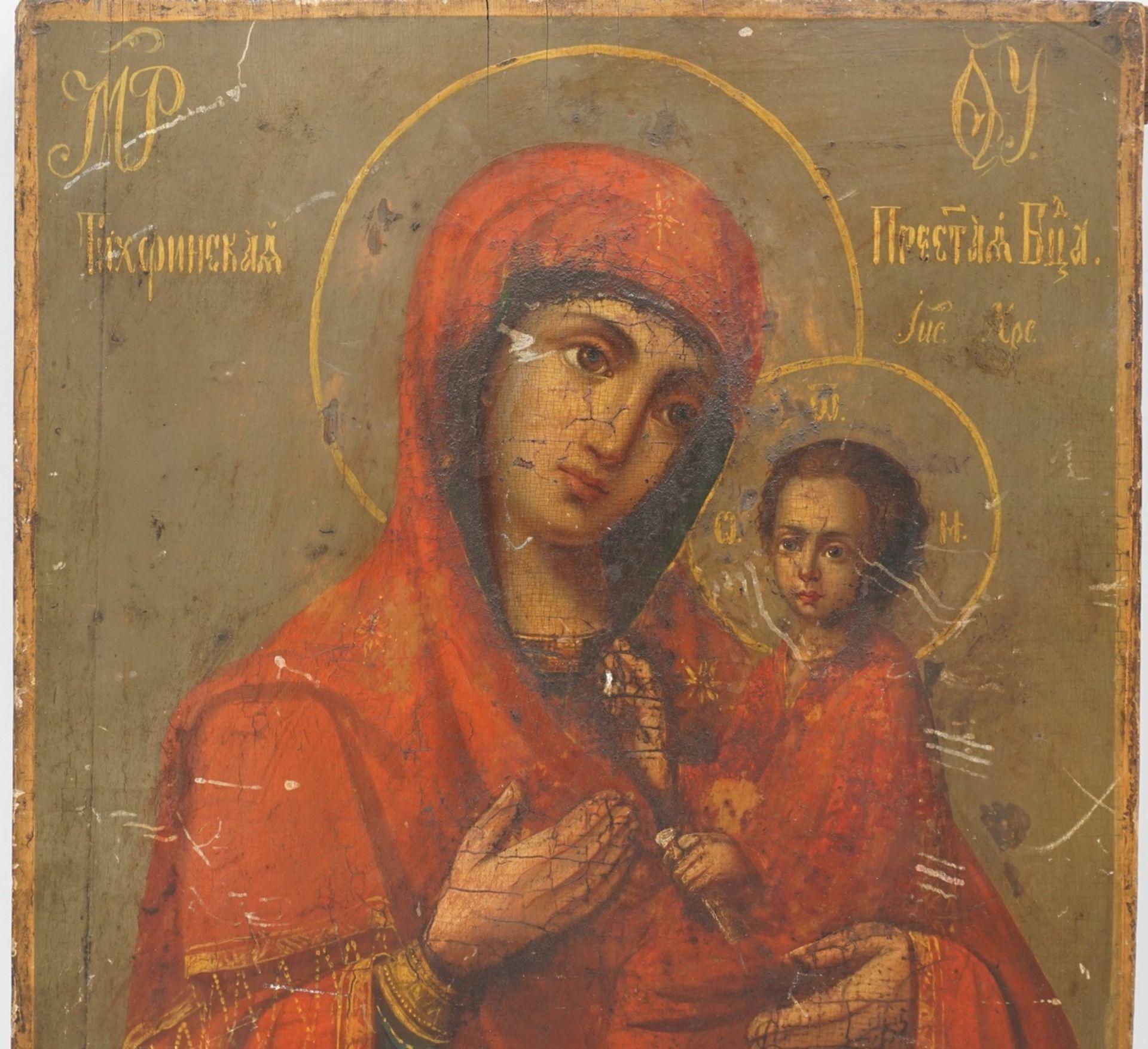 Ikone der Gottesmutter von Tichwin (Tichwinskaja), Russland - Bild 3 aus 4