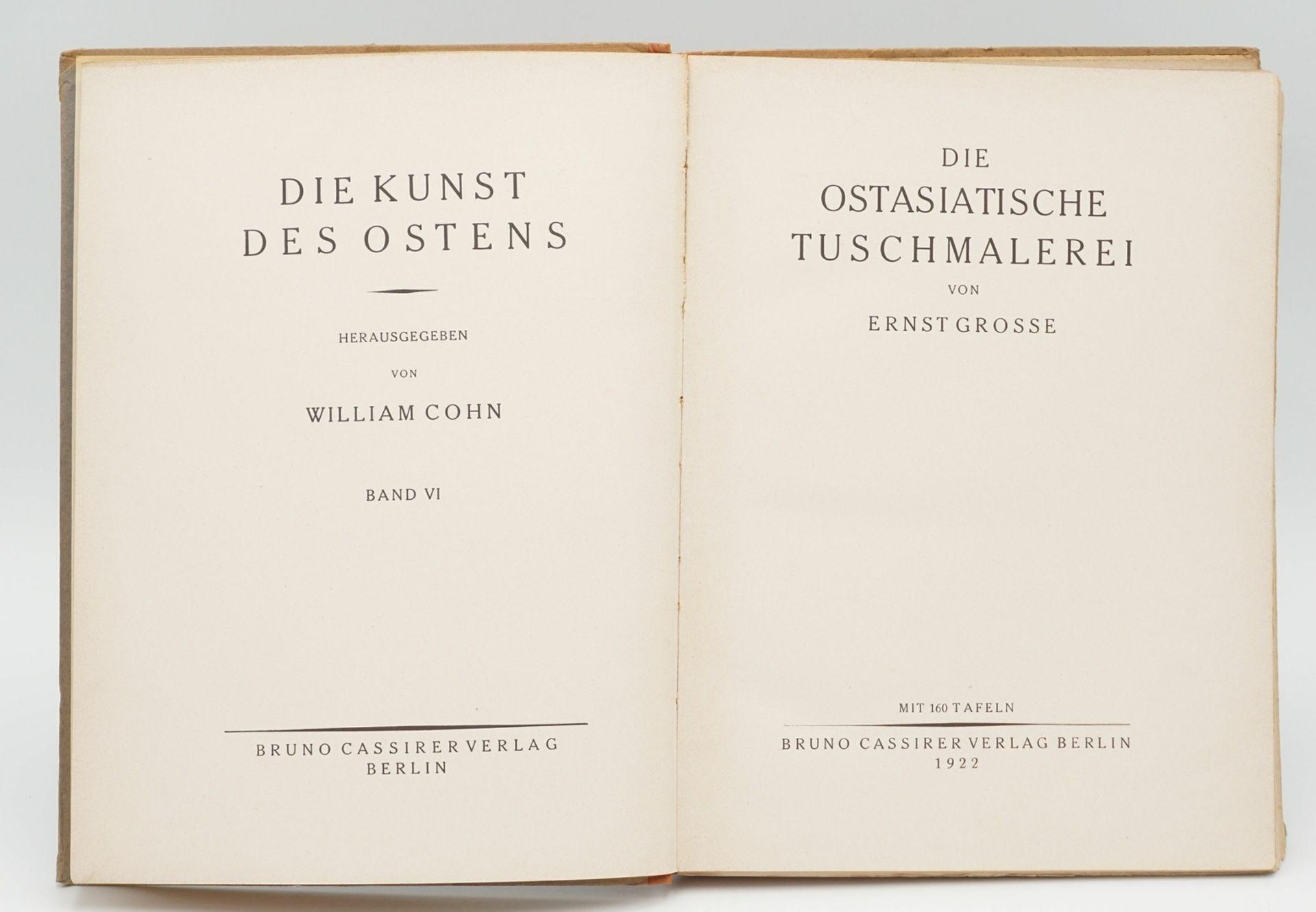 """Blockbuch, Bijutsu Sekai und """"Die ostasiatische Tuschmalerei"""" - Bild 4 aus 8"""