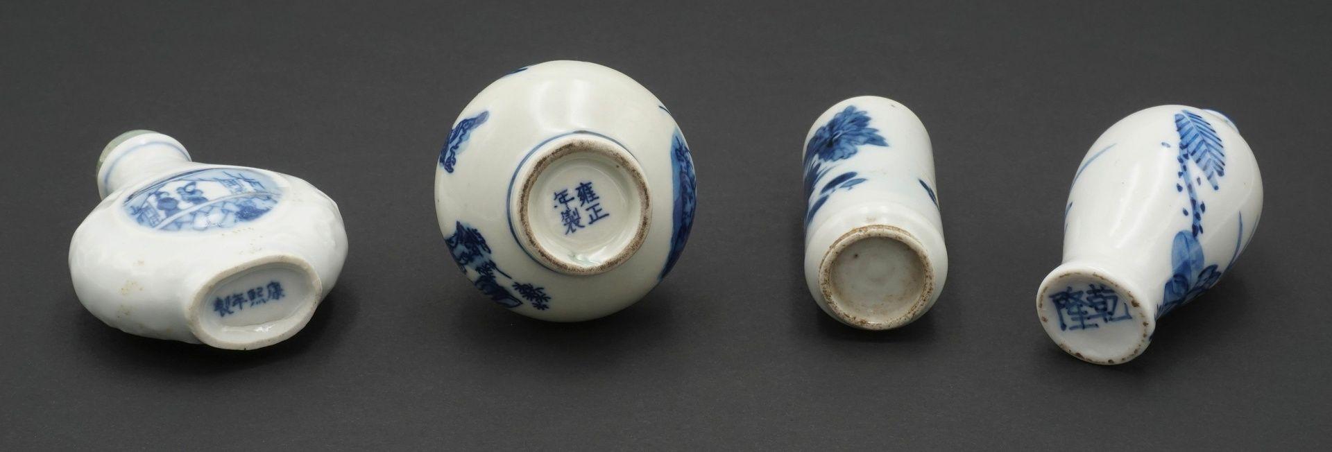 Sieben Snuff Bottles, China - Bild 3 aus 5