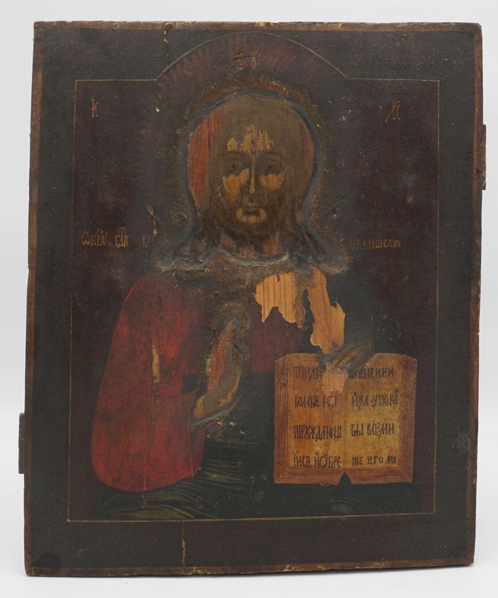 Christus Pantokrator / Weltenherrscher mit Riza, Russland - Bild 2 aus 4