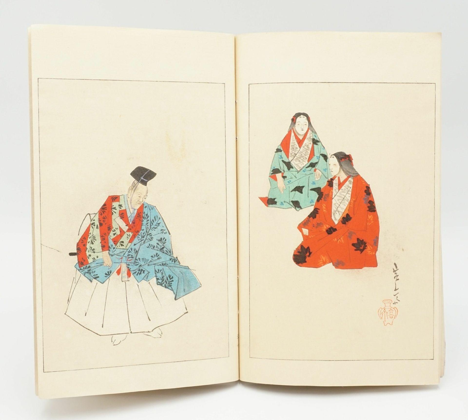 """Blockbuch, Bijutsu Sekai und """"Die ostasiatische Tuschmalerei"""" - Bild 2 aus 8"""