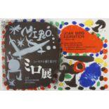 "Joan Miró, ""Joan Miró Exhibition. Japan, 1966"""