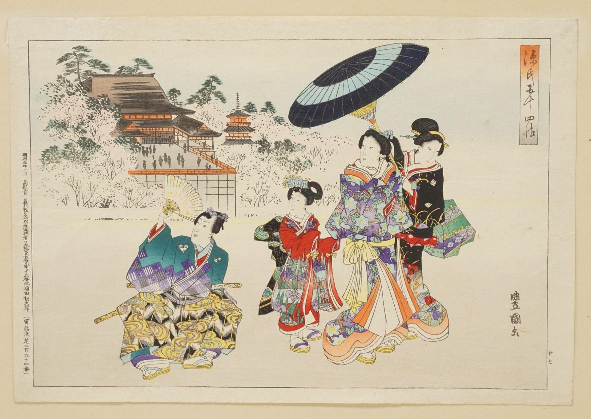 Drei Holzschnitte mit Frauen, Japan, wohl 2. Hälfte 19. Jh. - Bild 4 aus 4